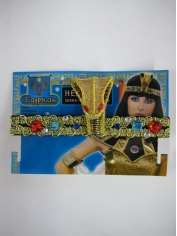 Cleopatra Egyptian Headband - Costume Accessories