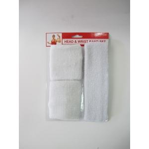 White Sport Sweatband Set