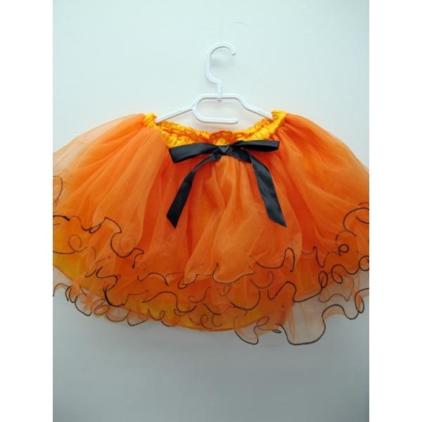 Orange Tutu Costume Accessories