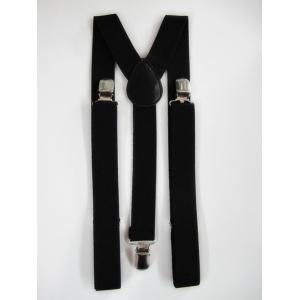 Black Suspenders - Costume Accessories