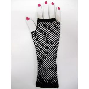 Black Long Fingerless Fishnet Gloves
