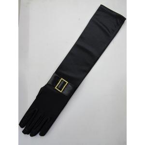 Deluxe Long Black Gloves