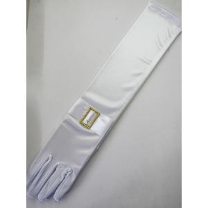 Deluxe Long White Gloves