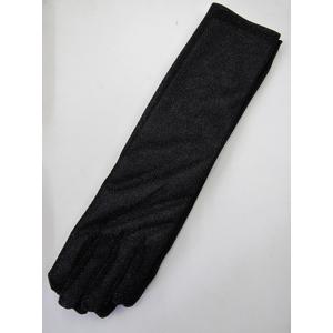 Long Black Glitter Gloves