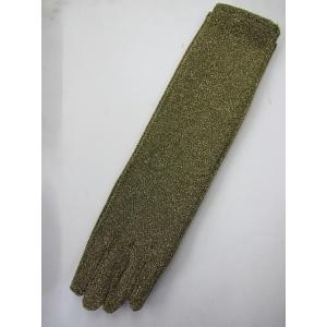 Long Gold Glitter Gloves