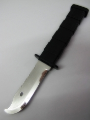 Long Retractable knife - Plastic Toy