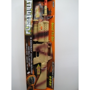 Military Combat Gun - Plastic Toys - Sale in Store Only