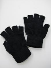 Fingerless Gloves - Costume Accessories
