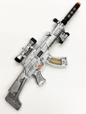 Military Combat Gun Silver - Oversized Plastic Toys