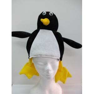 Penquin Animal Hat