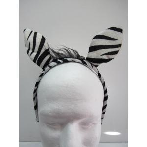 Zebra Costume Headpiece