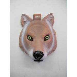 Large Wolf - Animal Plastic Masks