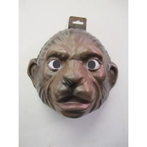 Large Monkey - Animal Plastic Masks