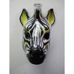 Large Zebra - Animal Plastic Masks
