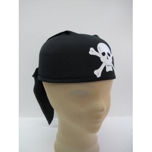 Black Pirate Cap - Hat