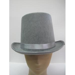 Gray Top Hat
