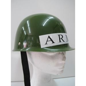 Army Helmet - Plastic Toys