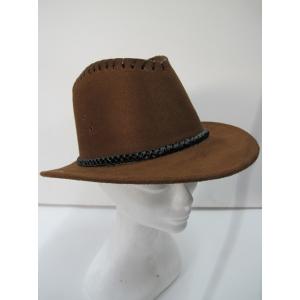 Dark Brown Cowboy Hat