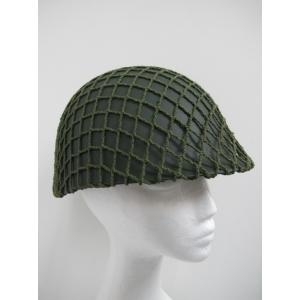 Army Helmet With Net - Plastic Toys