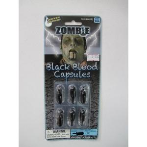Zombie Black Blood Capsules - Halloween Make Up
