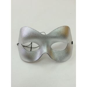 Metallic Silver Eye - Masquerade Masks