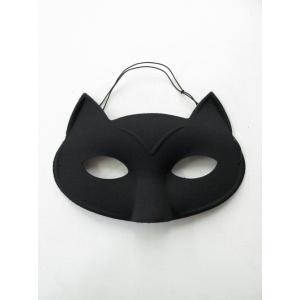 Black Cat Eye Mask - Masquerade Masks