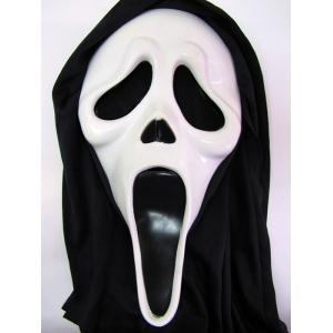 Scream Mask - Ghost Face Masks