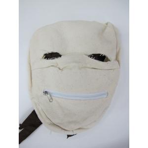 White Horror Mask