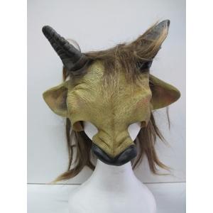 Centaur Headpiece