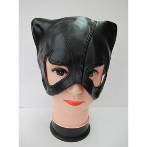 Catgirl Masks