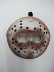 Deluxe Hockey - Halloween Mask