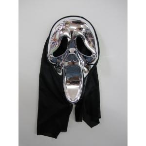 Silver Scream - Halloween Masks