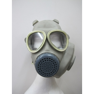 Rubber Gas  Mask - Sale in Store Only call us for more information