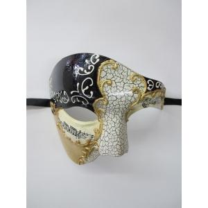 MAESTRO Black Gold Eye Mask