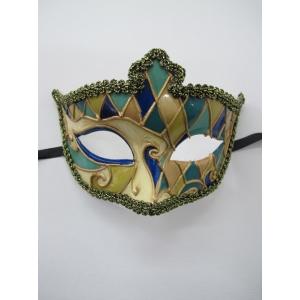Green Blue Gold Mask - Masquerade Masks