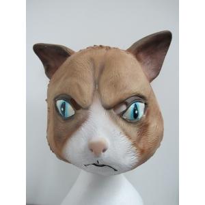 Cat - Animal Masks