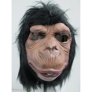 Goriila - Animal Masks