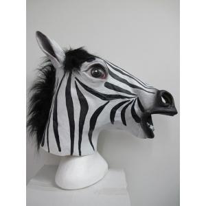 Zebra - Animal Mask