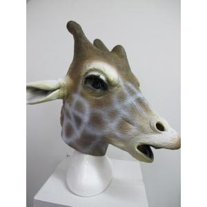 Giraffe - Animal Masks