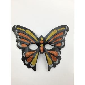 Butterfly - Masquerade Masks