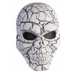 Cracked Skull Mask
