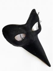 Italian Ballo Black Mask