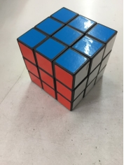 Magic Cube - Novelty Toys