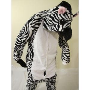 Zebra Onesies - Animal Onesies