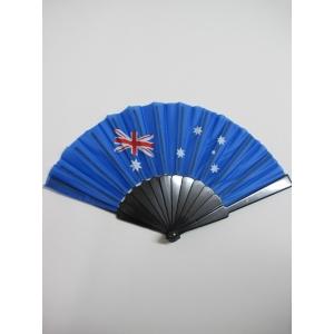 Aussie Party Hand Fan