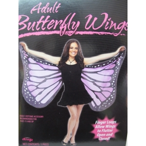 Purple Adult Butterfly Wing
